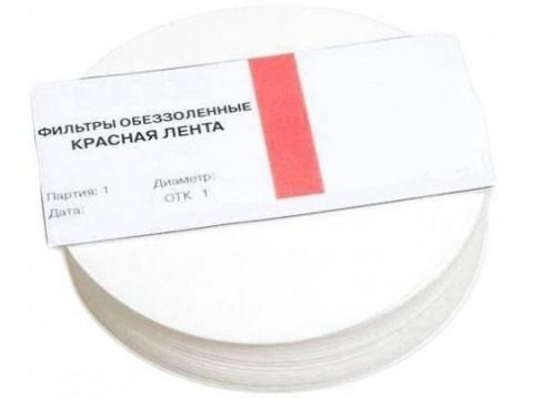 Фильтр обеззоленный - красная лента - 110 мм