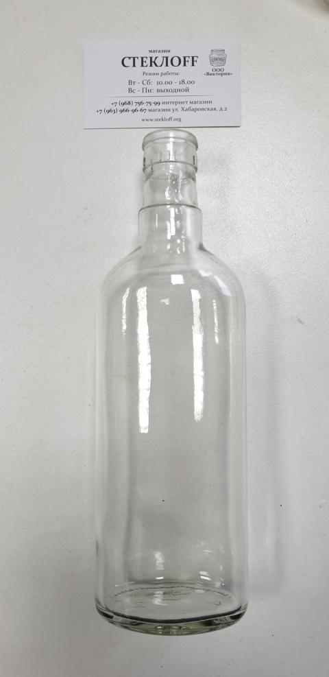 """Бутылка водочная 0,5 л. Гуала """"ОВАЛЬНАЯ"""" ( Плоская )"""