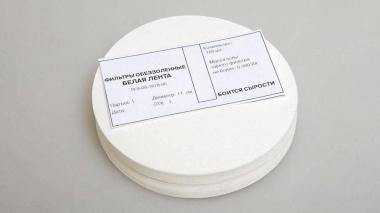 Фильтр обеззоленный - белая лента - 110 мм