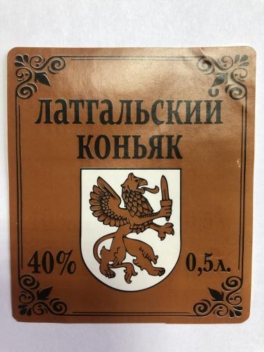 """Этикетка """"Коньяк Латгальский"""""""