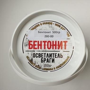 Бентонит 500 г.